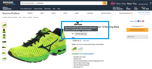 shoefitr-amazon